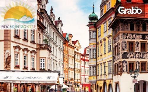 За Свети Валентин до Будапеща, Прага и <em>Виена</em>! 4 Нощувки със Закуски, Транспорт и Възможност за Посещение на Дрезден