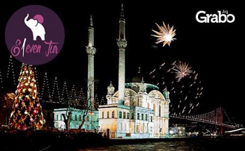 Петзвездна Нова Година в <em>Истанбул</em>! 3 Нощувки със Закуски, Плюс Празнична Вечеря с Програма