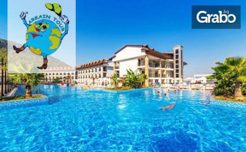 Почивка в <em>Дидим</em> за 24 Май! 5 Нощувки на База All Inclusive в Хотел Ramada Resort 4*