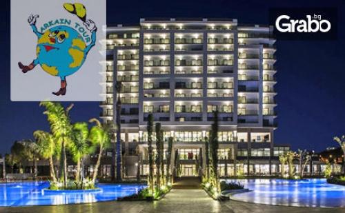 Майските празници в <em>Кушадасъ</em>! 5 нощувки на база 24ч Ultra All Inclusive в Хотел Amara Sealight Elite 5*, плюс транспорт