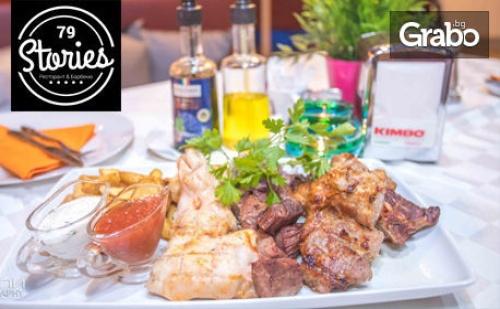 Вечеря с Неограничена Консумация на Салати, Основни Ястия, Пици и Паста