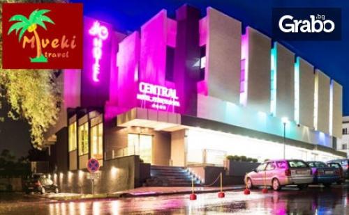 Нова Година в Македония! 2 Нощувки със Закуски и Празнична Вечеря в Хотел 4* във Виница, Плюс Spa