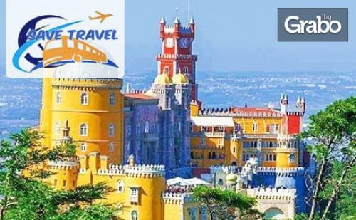 Посети <em>Мадрид</em> и Лисабон през 2019Г! Екскурзия със 7 Нощувки със Закуски, 5 Вечери и Самолетен Билет