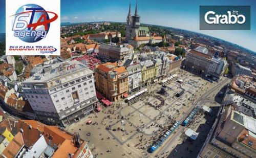 През Ноември до <em>Загреб</em> и Риека! 2 Нощувки със Закуски, Транспорт и Възможност за Венеция, Постойна Яма и Любляна