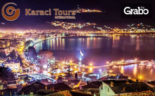 Нова Година в <em>Охрид</em>! 3 Нощувки със Закуски и Вечери, Едната Празнична, в Хотел Belvedere 4*, Плюс Транспорт