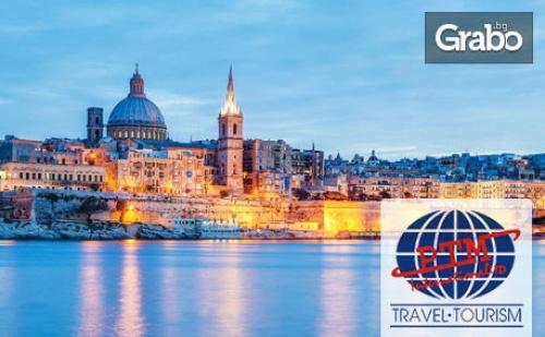 До <em>Малта</em> през Януари или Февруари! 3 Нощувки със Закуски в Слима, Плюс Самолетен Транспорт
