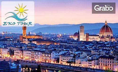 През Май 2019 до <em>Загреб</em>, Верона, Милано, Флоренция, Венеция и Френската Ривиера! 5 Нощувки със Закуски, Плюс Транспорт