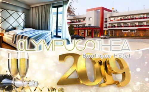 Нова Година Край Платамон, Гърция! 3 или 4 Нощувки за Двама със Закуски и Вечери + Празничен Куверт с Неограничена Консумация на Напитки в Olympus Thea Hotel