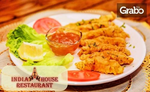 Индийско Къри с Пиле, Приготвено от Шеф Сингx