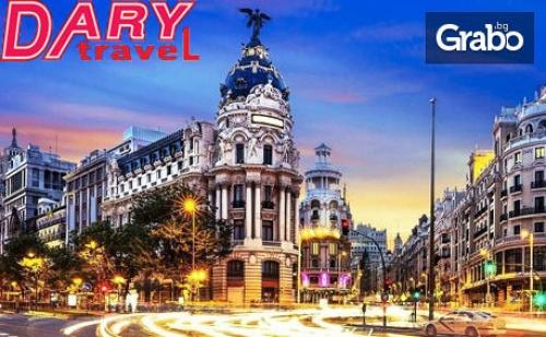 Шопинг в <em>Мадрид</em>! Екскурзия с 3 Нощувки със Закуски, Плюс Самолетен Транспорт и Възможност за Посещение на Толедо
