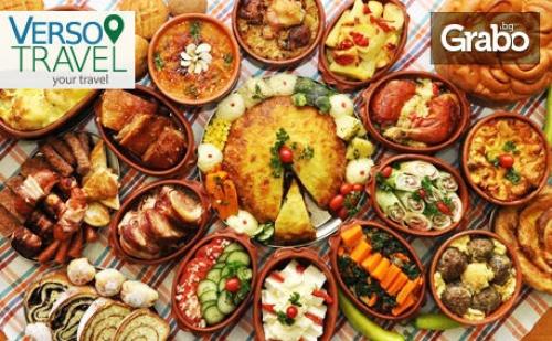 За Нова Година в Сръбския Град Зайчар! 2 Нощувки със Закуски и Вечери - Едната Празнична