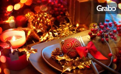 Коледна Приказка в <em>Арбанаси</em>! 2 или 3 Нощувки със Закуски и Вечери
