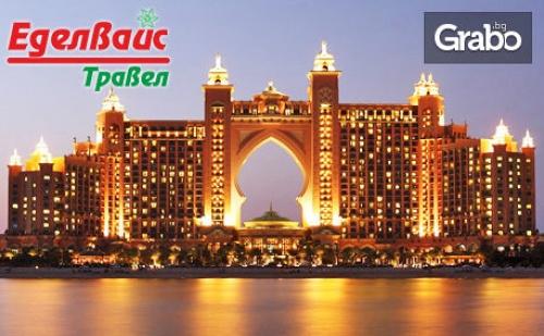 Екскурзия до <em>Дубай</em> през Януари! 7 нощувки със закуски в Grandeur Hotel Al Barsha 4*, плюс самолетен транспорт