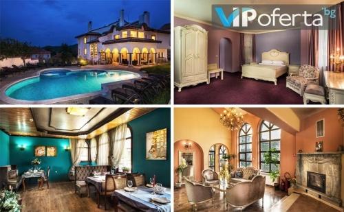 Двудневен Делничен или Уикенд Пакет със Закуски и Вечери  + Wellness в Бутиков Спа Хотел Хевън*** <em>Велинград</em>