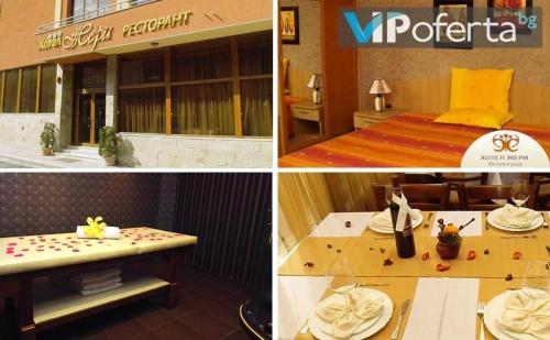 Еднодневен Делничен и Уикенд Пакет със Закуска и Вечеря + Ползване на Басейн в Хотел Жери, <em>Велинград</em>