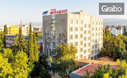 Почивка в <em>Пловдив</em>! Нощувка със Закуска