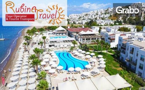 Лятна Почика в Перлата на Турската Ривиера - <em>Бодрум</em>! 7 Нощувки на База All Inclusive в Хотел Armonia Holiday Village 5*
