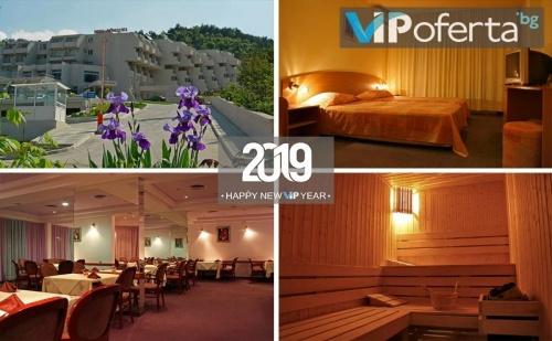 Двудневен и Тридневен Празничен Пакет в Тройна Стая със Закуски и Празнична Вечеря в Спа Хотел Панорама, <em>Сандански</em>