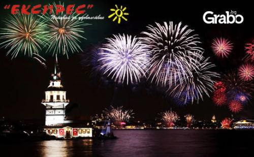 Петзвездна Нова Година на Два Континента - в <em>Истанбул</em>! 2 или 3 Нощувки със Закуски в Хотел Wish More Istanbul Spa 5*