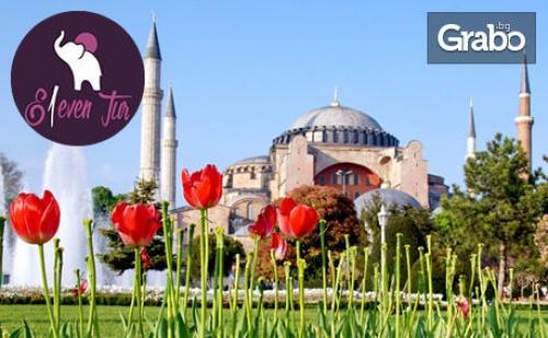 Екскурзия до <em>Истанбул</em> за Фестивала на Лалетата! 2 Нощувки със Закуски в Хотел 4*, Плюс Транспорт и Посещение на Одрин