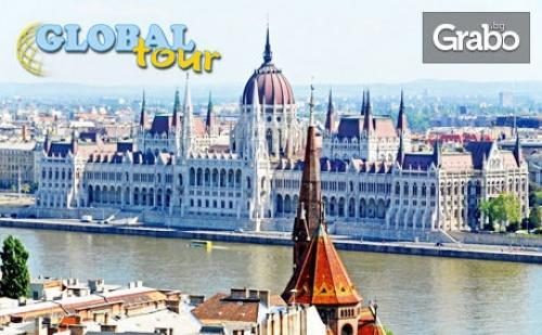 Ранни Записвания за Екскурзия до Будапеща, Братислава и <em>Виена</em>! 2 Нощувки със Закуски, Плюс Транспорт