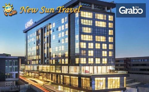 Петзвездно Посрещане на 2019Г в <em>Истанбул</em>! 2 Нощувки със Закуски в Lionel Hotel*****