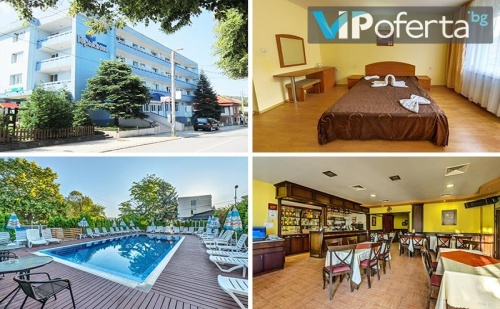 Еднодневен Делничен или Уикенд Пакет със Закуска и Вечеря + Басейн с Минерална Вода в Хотел Германея, <em>Сапарева Баня</em>