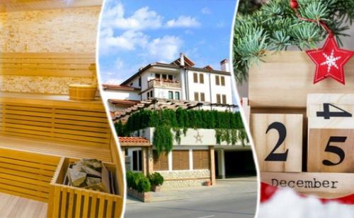 Коледа в Сандански. 3, 4 или 5 Нощувки на човек със Закуски и 2 Празнични Вечери + Парна Баня и Сауна в Хотел Аджев Хан