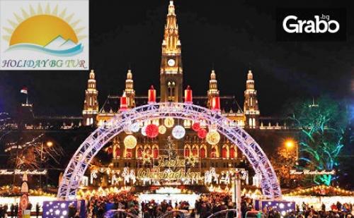 Предколедна Приказка в Будапеща, Прага и <em>Виена</em>! 4 Нощувки със Закуски, Транспорт и Възможност за Дрезден
