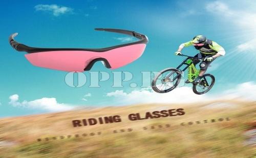 Очила за Кристално Чисто Виждане Red Shift