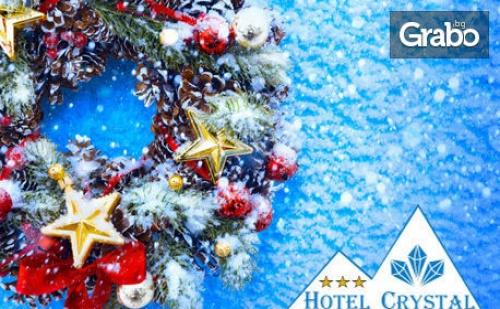 Снежна Коледа в <em>Смолян</em>! 3 или 5 Нощувки за Двама със Закуски и Вечери - Едната Празнична