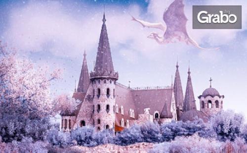 Среща с Дядо Коледа в Замъка в Равадиново! Разходка за 4-Членно Семейство - без или със Игра търсачи на Съкровища
