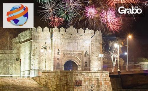 Нова Година в Ниш! 2 Нощувки със Закуски и Празнични Вечери в Хотел Crystal Ice