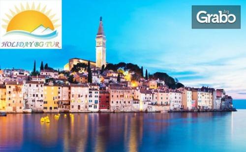 Виж Загреб, Дубровник, Риека, Опатия, Сплит и Плитвички Езера! 5 Нощувки със Закуски, Транспорт и Възможност за Будва и Котор
