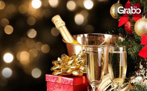 Нова Година в <em>Поморие</em>! 3 Нощувки със Закуски и Вечери, Едната от Които Празнична