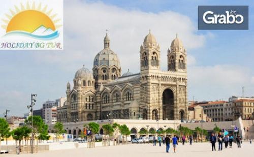 Пролетна Екскурзия до Италия, Испания и Франция! 7 Нощувки със Закуски, Плюс Транспорт