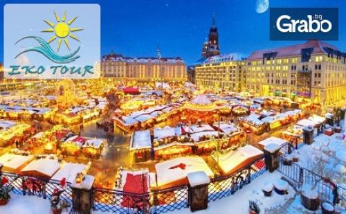 Предколедна Екскурзия до Будапеща, <em>Виена</em>, Прага и Братислава! 5 Нощувки със Закуски, Транспорт и Възможност за Дрезден