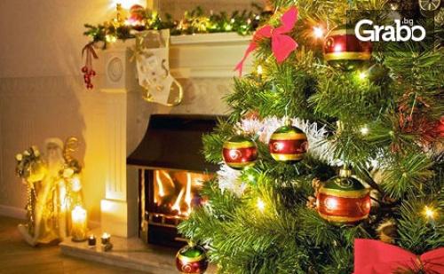Коледа в <em>Арбанаси</em>! 3 Нощувки със Закуски и Вечери, Една от Които Празнична