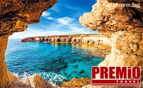 Самолетна Екскурзия до Кипър! Двупосочен Билет + 7 Нощувки на човек със Закуски + 5 Екскурзии от Премио Травъл