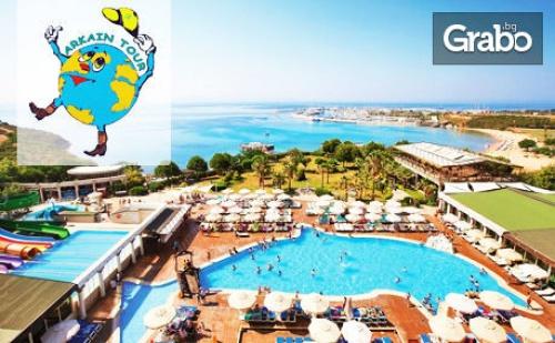 Ранни Записвания за Лято в <em>Дидим</em>! 7 Нощувки на База All Inclusive в Хотел Didim Beach Elegance Aqua & Termal 5* и Транспорт