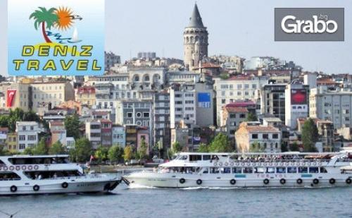 Екскурзия до Истанбул през Декември! 2 Нощувки със Закуски, Плюс Транспорт и Посещение на Одрин