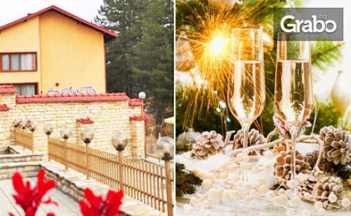 Нова Година Край <em>Велико Търново</em>! 3 Нощувки със Закуски и Вечери - Една Празнична, в с. Вонеща Вода