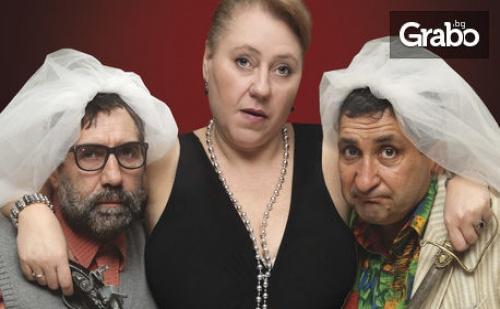 Тончо Токмакчиев и Албена Колева в Комедията женитба по Обяви на 15 Декември