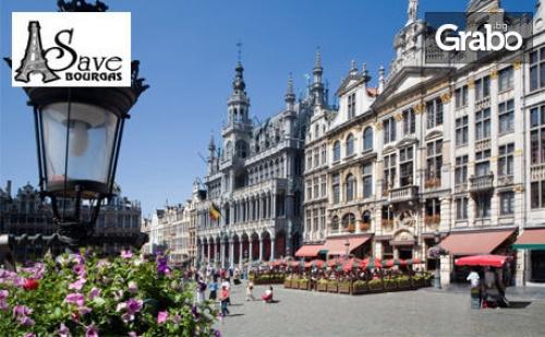 Екскурзия до Милано, Женева, Париж и Брюксел! 5 Нощувки със Закуски, Плюс Самолетен Транспорт и Възможност за Версай