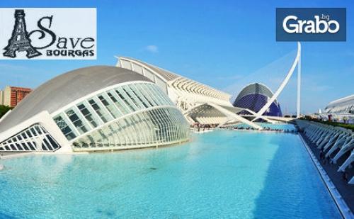 Екскурзия до Барселона, Валенсия, Калела, Елче, Аликанте и Кастелон! 6 Нощувки със Закуски и 3 Вечери, Плюс Самолетен Транспорт