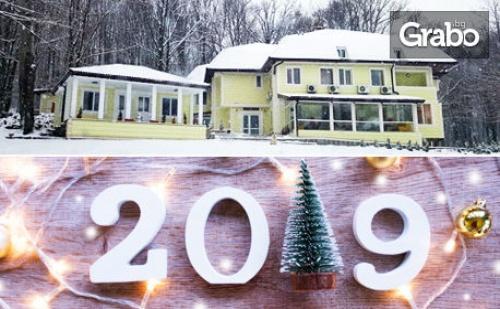 Нова Година Край <em>Котел</em>! 2 или 3 Нощувки със Закуски и Вечери - Една Празнична