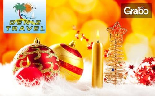 Нова Година в <em>Истанбул</em>! Екскурзия с 2 или 3 Нощувки със Закуски, Плюс Транспорт и Посещение на Одрин