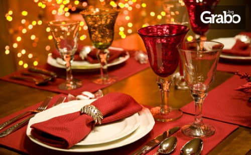 Коледни Празници в <em>Цигов Чарк</em>! 3 Нощувки със Закуски и Вечери за Двама