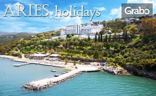 Ранни Записвания за Майски Празници в <em>Кушадасъ</em>! 5 Нощувки на База All Inclusive в Labranda Ephesus Princess Resort 5*