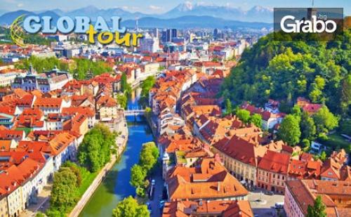 Екскурзия до <em>Загреб</em> и Белград! 3 Нощувки със Закуски, Плюс Транспорт и Възможност за Плитвичките Езера и Любляна